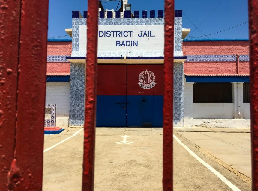 badin jail 2