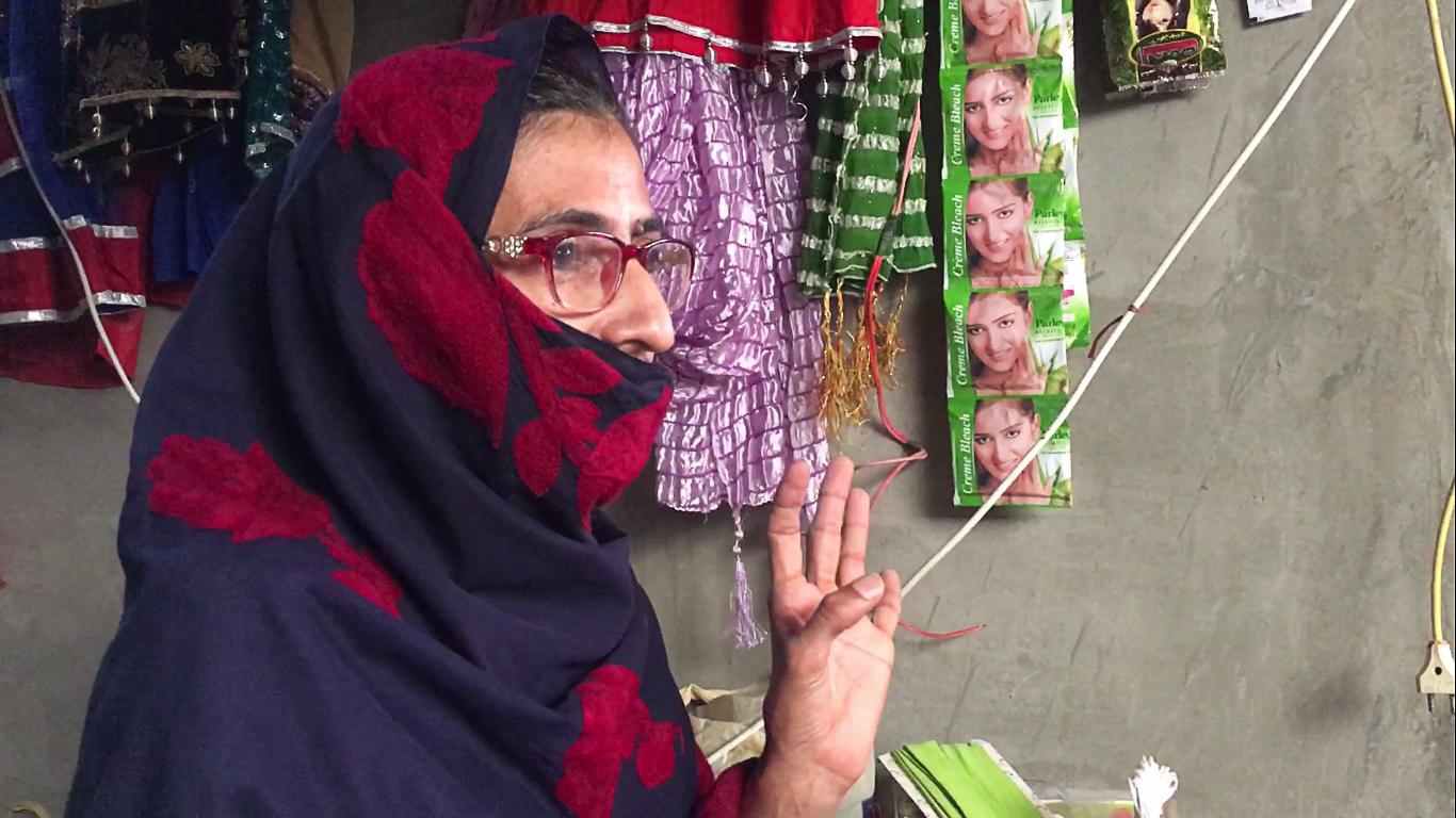 Khalida KASHF 2