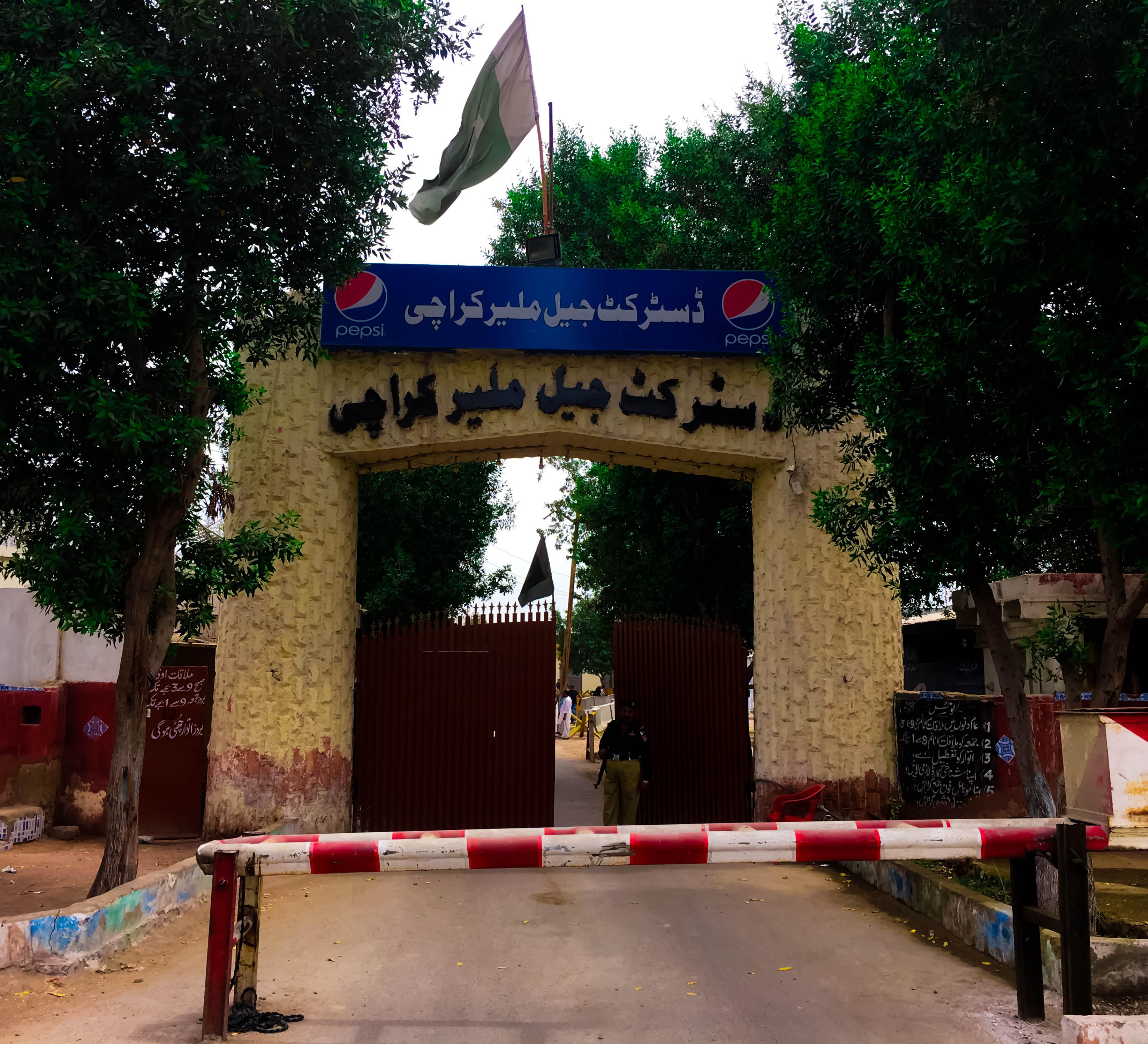 malir jail